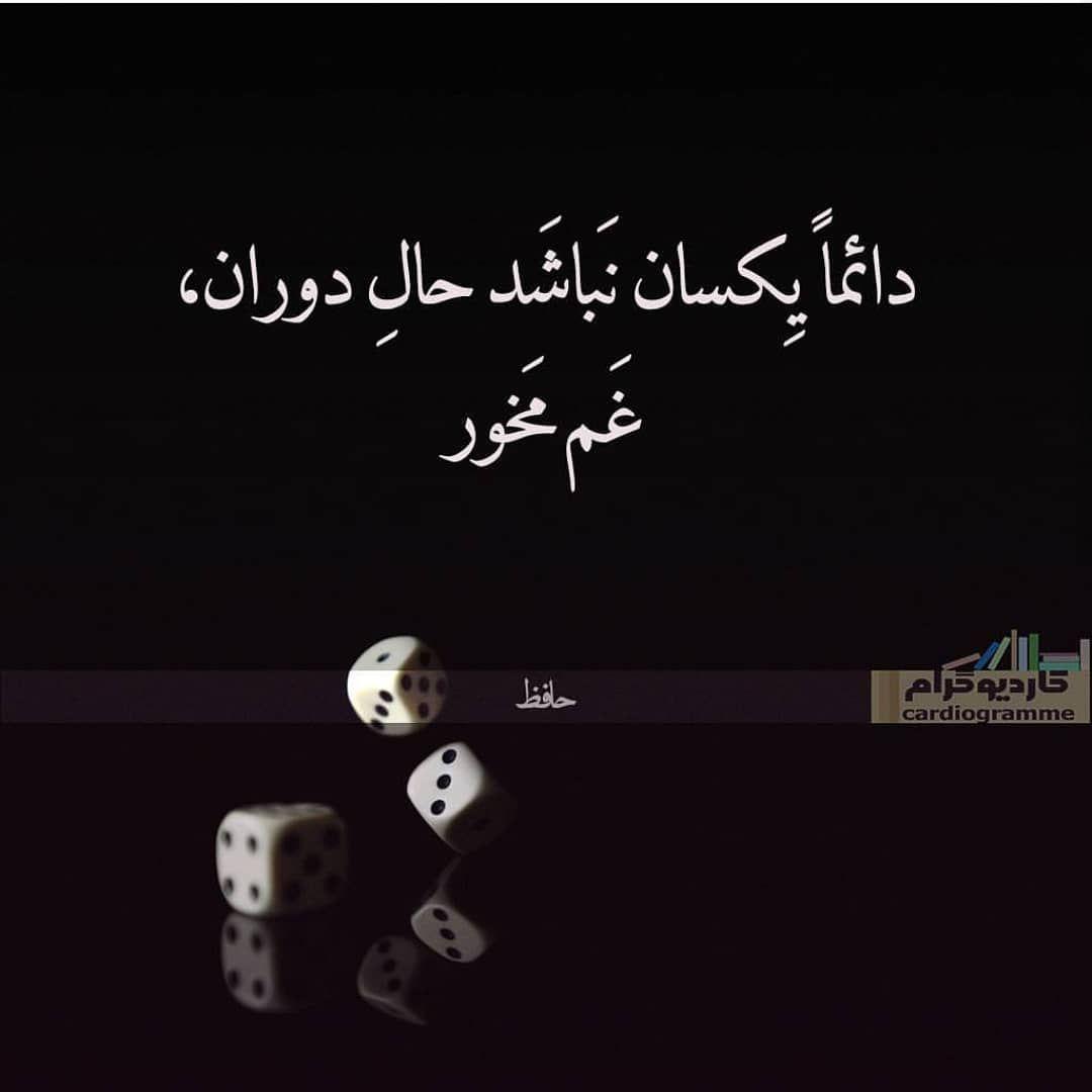 عکس نوشته امیدبخش 6