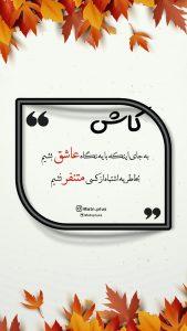 عکس نوشته تیکه دار32