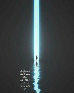 عکس نوشته تیکه دار37