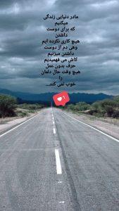 عکس نوشته تیکه دار36