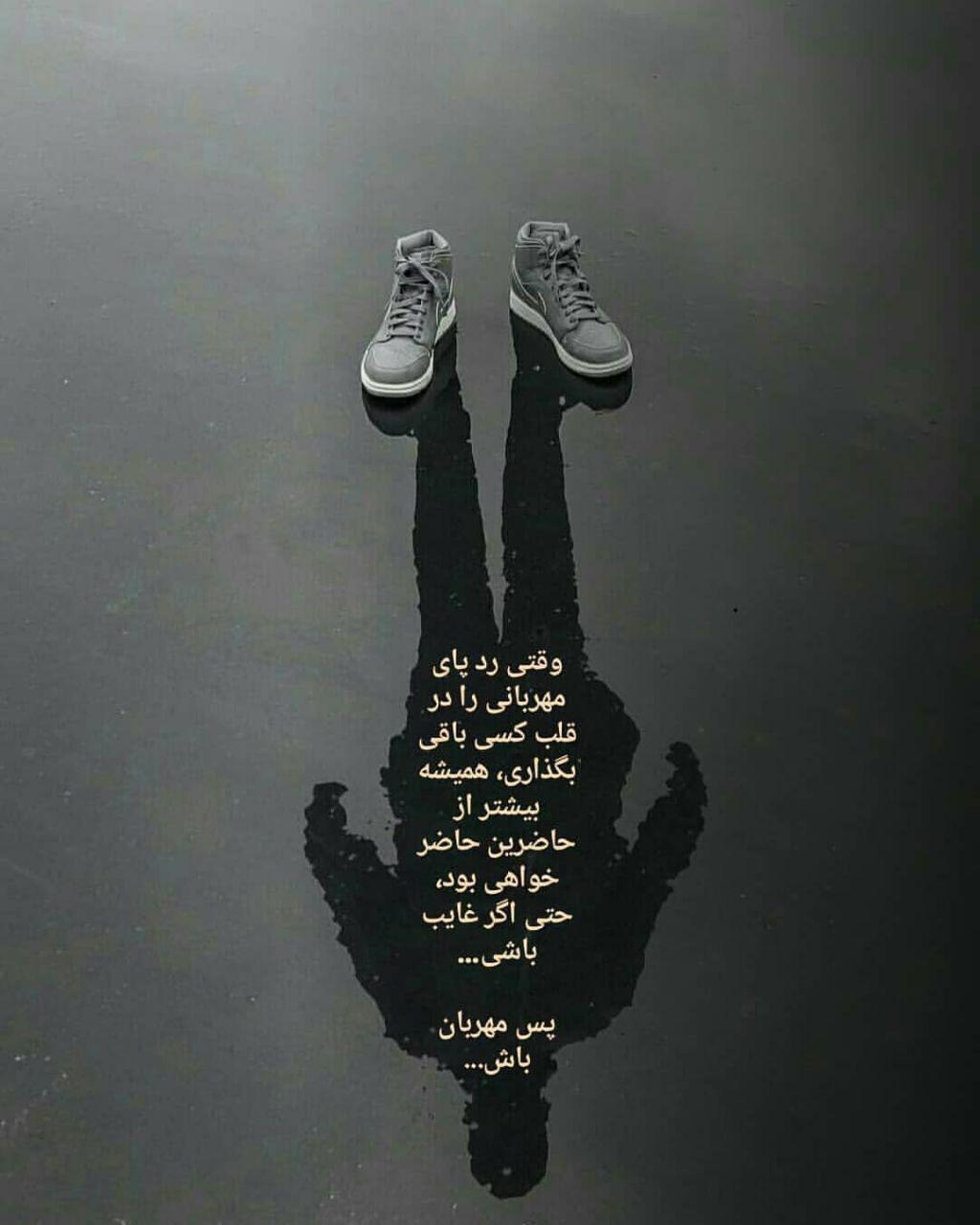 عکس نوشته امیدبخش 9