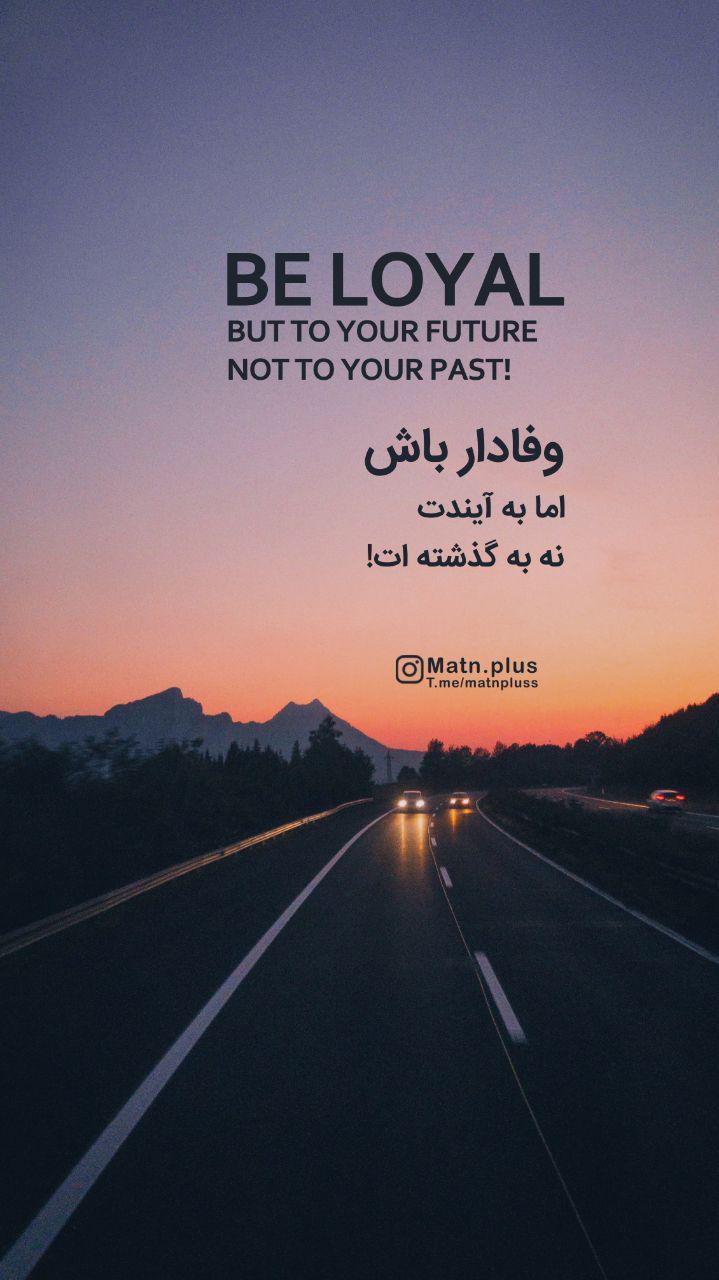 عکس نوشته امیدبخش 25