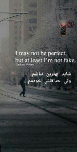 عکس نوشته تیکه دار24
