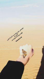 عکس نوشته امیدبخش 35