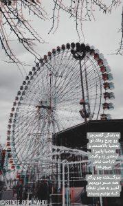 عکس نوشته امیدبخش 37