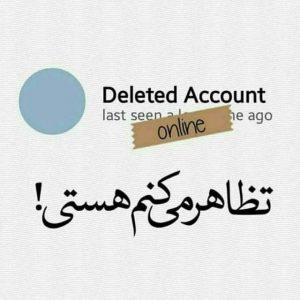 عکس نوشته تیکه دار18