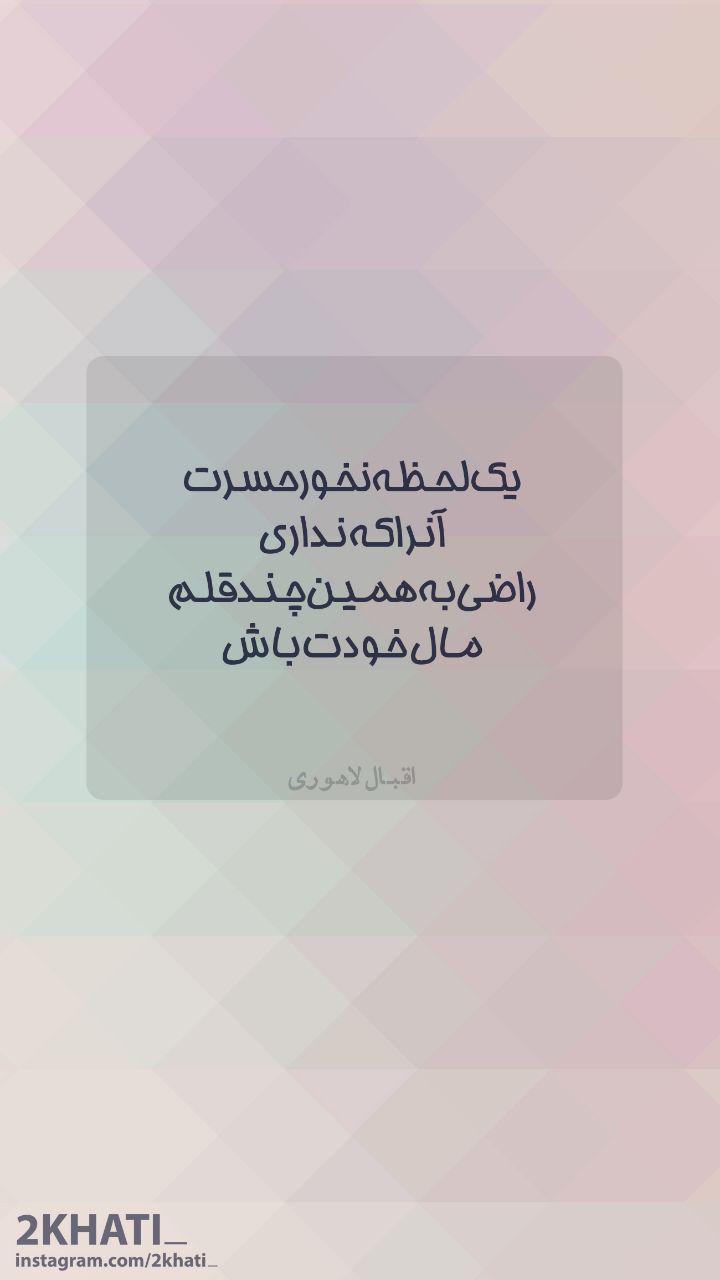 عکس نوشته امیدبخش 33